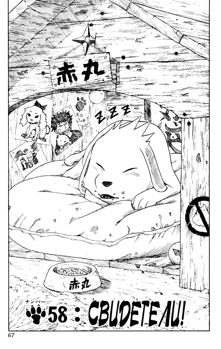 Манга Naruto / Наруто Манга Naruto Глава # 58 - Свидетели!, страница 1