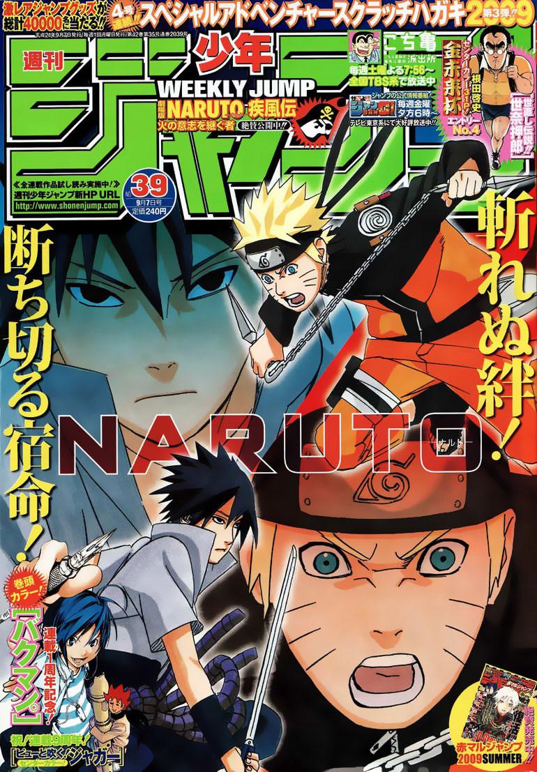 Манга Naruto / Наруто Манга Naruto Глава # 460 - Саске окружен., страница 1